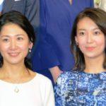 NHKニュース、朝と夜の新顔・桑子真帆と和久田麻由子、人生のパートナーは誰?