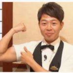 朝日放送の「旅サラダ」MC不在放送!小西陸斗アナはなぜ自身のカラダ見せたがる?