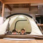 おうちキャンプを楽しむメリットと快適テント10選ご紹介!自粛疲れ解消の一助に!