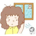 自粛生活にジメジメ梅雨の季節到来!湿気対策、意外に気づかない5点を紹介!