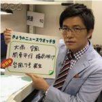 気象予報士・斉田季実治は元ラガーマンだった!今は嫁と●●会社をスクラム経営!