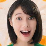 玉田志織、ティーズティーCM女優の特技は金魚すくい!上手くやるコツはこうだ!